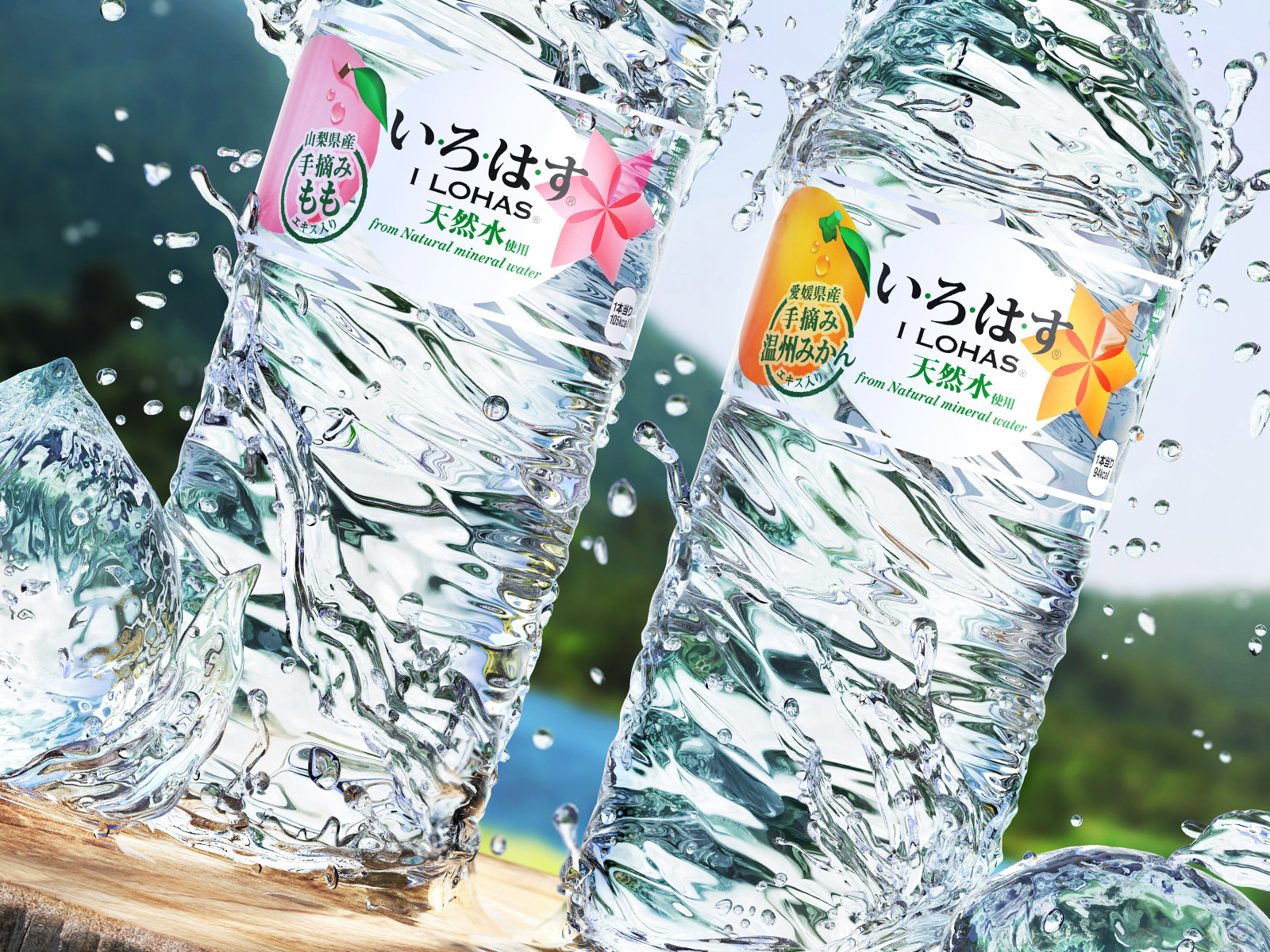 Ilhoas Water JPN