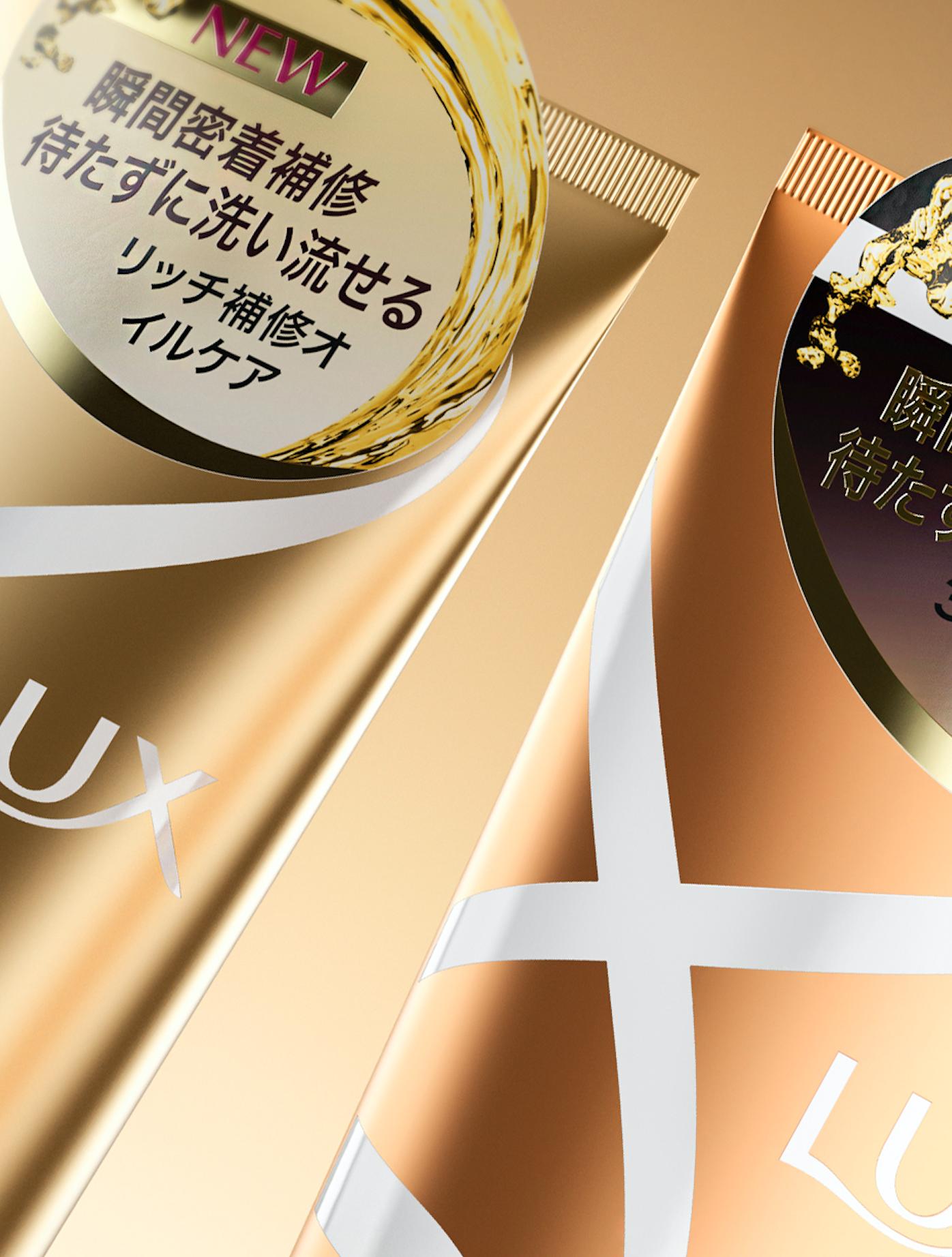 Lux Japan